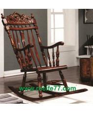 Rocking chair carving